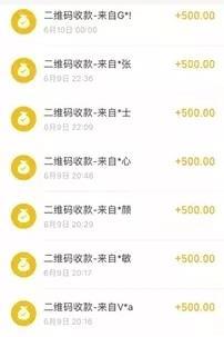 《朋友圈不刷屏的成交术》3条朋友圈,不刷屏不群发,10小时收了3万块(8节课)