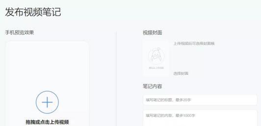 月涨粉40万,小红书视频号第一波红利怎么吃.jpg