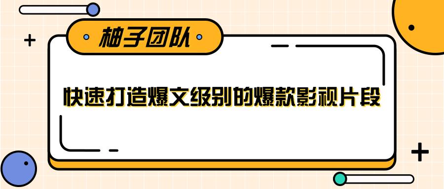 202122520505293900