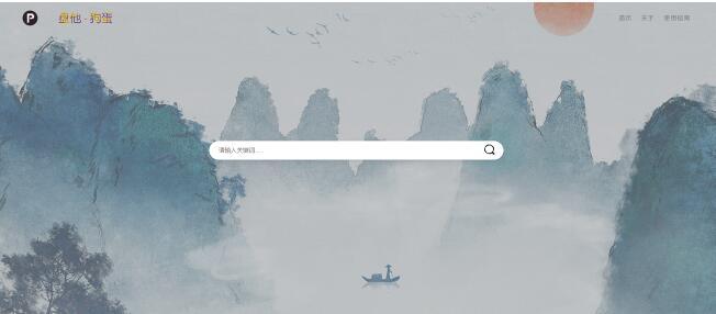 1分钟获得虚拟资源的核心方法 互联网 经验心得 第2张