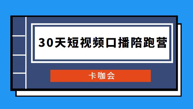 1621380501-96d30d757cdbd9f
