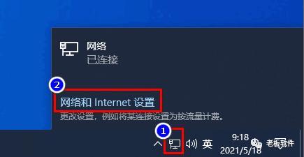 Windows10系统怎么查看电脑IP地址?附详细步骤